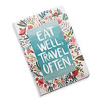 Обложка для документов 5 в 1 Кушай и путешествуй ZIZ на паспорт, для прав, для автодокументов
