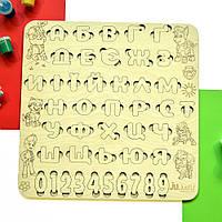"""Детский деревянный алфавит """"Щенячий патруль"""". Дитячий дерев'яний алфавіт, азбука, абетка, рамка вкладиш"""