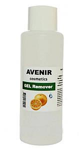 """Жидкость для снятия гель лака """"Апельсин"""" AVENIR Cosmetics 100 мл."""