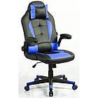 Крісло геймерське комп'ютерне ігрове Bonro B-office 1 офісне для дому, фото 6