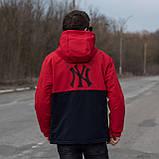 Чоловіча демісезонна куртка New York, комбінована., фото 2