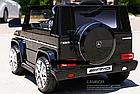 Електромобіль Мерседес Mercedes-Benz G-Class MP3, дисплей, порт USB, порт SD Card, світлові ефекти, J2004, фото 3