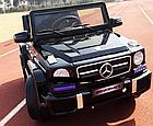 Електромобіль Мерседес Mercedes-Benz G-Class MP3, дисплей, порт USB, порт SD Card, світлові ефекти, J2004, фото 5