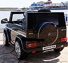 Електромобіль Мерседес Mercedes-Benz G-Class MP3, дисплей, порт USB, порт SD Card, світлові ефекти, J2004, фото 6