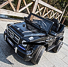 Електромобіль Мерседес Mercedes-Benz G-Class MP3, дисплей, порт USB, порт SD Card, світлові ефекти, J2004, фото 7