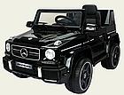 Електромобіль Мерседес Mercedes-Benz G-Class MP3, дисплей, порт USB, порт SD Card, світлові ефекти, J2004, фото 8
