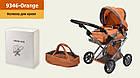 Коляска-трансформер для ляльок 9346-Orange помаранчева з коричневим, зима-літо, знімна люлька, корзина, фото 2
