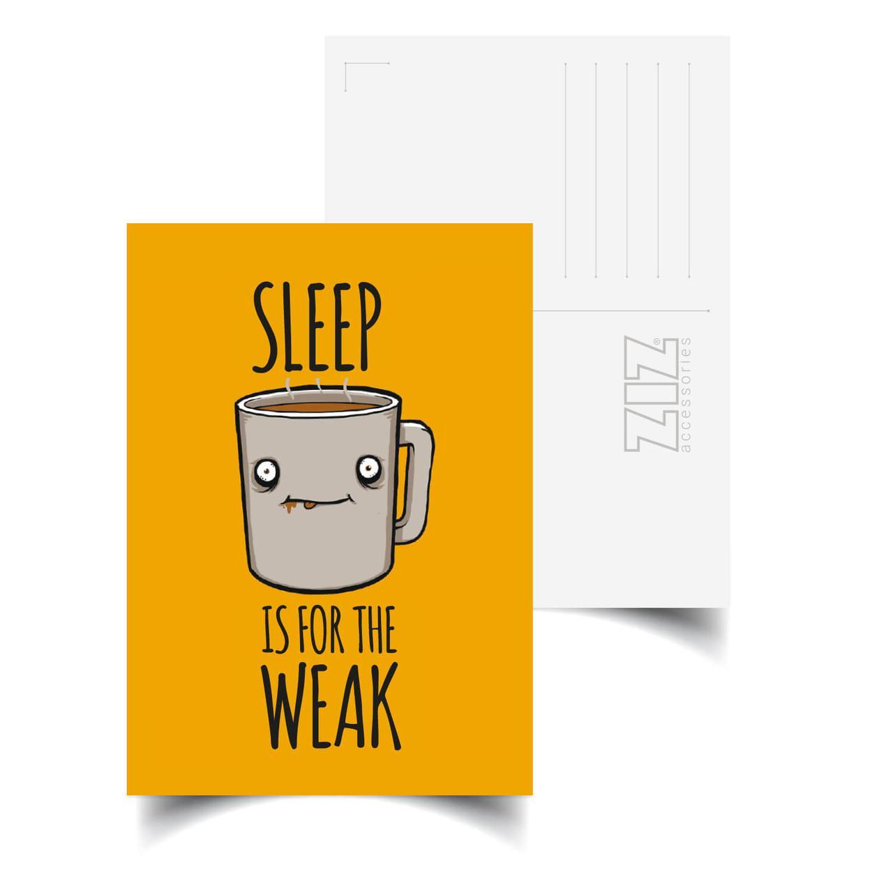 Открытка поздравительная ZIZ Сон для слабаков
