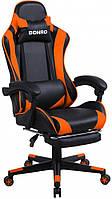 Кресло игровое геймерское экокожа с подставкой для ног раскладной стул с системой качания TILT оранжевое