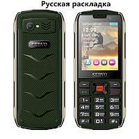 Захищений протиударний кнопковий телефон Servo H8 green