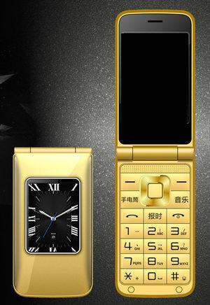 Кнопочный телефон раскладушка H-Mobile A7 (AOLD A7) gold. Dual color screen. Flip красивый мобильный телефон в металлическом корпусе