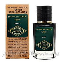 Міні парфум тестер унісекс Versace Jasmin au Soleil 60 мл ОАЕ (осіб.) парфуми аромат запах