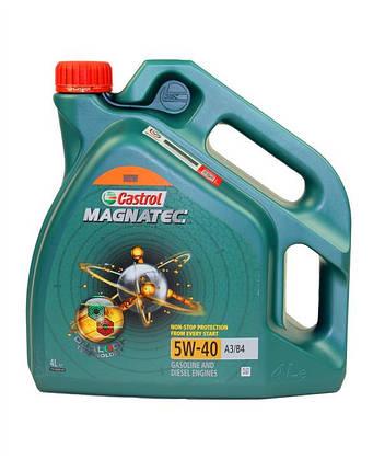 Моторное масло Castrol Magnatec 5w40 A3/B4 4л