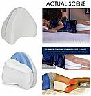 Анатомическая подушка для ног Leg Pillow, фото 4