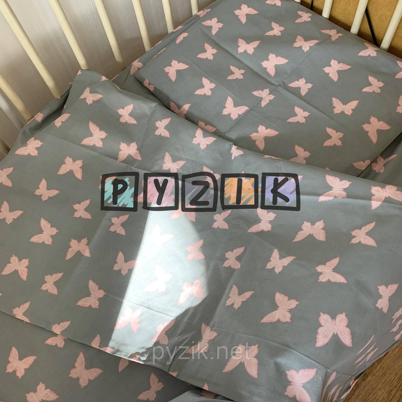 Постельный набор в детскую кроватку (3 предмета) Бабочки