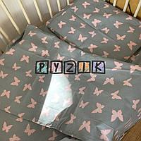 Постельный набор в детскую кроватку (3 предмета) Бабочки, фото 1