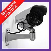 Муляж камеры CAMERA DUMMY S1000 с датчиком / Камера видео наблюдения наружная / Муляж камеры наблюдения