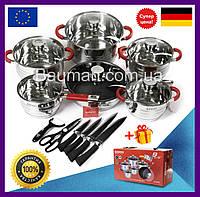 Набор посуды с Германии BANOO, набор кастрюль из нержавеющей стали + набор ножей в подарок 17 предметов