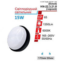 Світильник настінний RIGHT HAUSEN LED коло 15W 6000K чорний матовий HN-223210