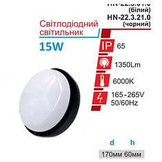 Світильник настінний RIGHT HAUSEN LED коло 15W 6000K чорний матовий HN-223210, фото 2
