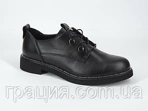 Туфли женские кожаные со шнуровкой