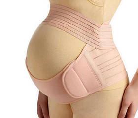 Бандаж для беременных вагітних дородовой суппорт