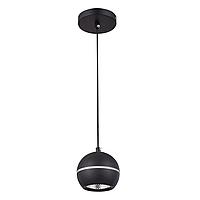 Підвісний світильник Ultralight TRL407 6+3W LED чорний