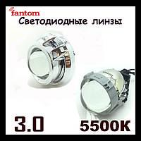 Светодиодные линзы bi led линзы в авто лучший свет Fantom BiLED lens 3.0 5500k комплект