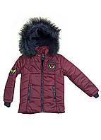 Куртка зимняя для мальчика бордовая