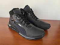 Ботинки мужские зимние черные спортивные теплые прошитые ( код 5541 ), фото 1
