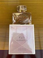 Духи женские Eve Elegance (50 мл) Avon, еве элеганс эйвон, єве елеганс ейвон