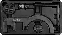 Набор фиксаторов распредвала BMW Yato YT-06018