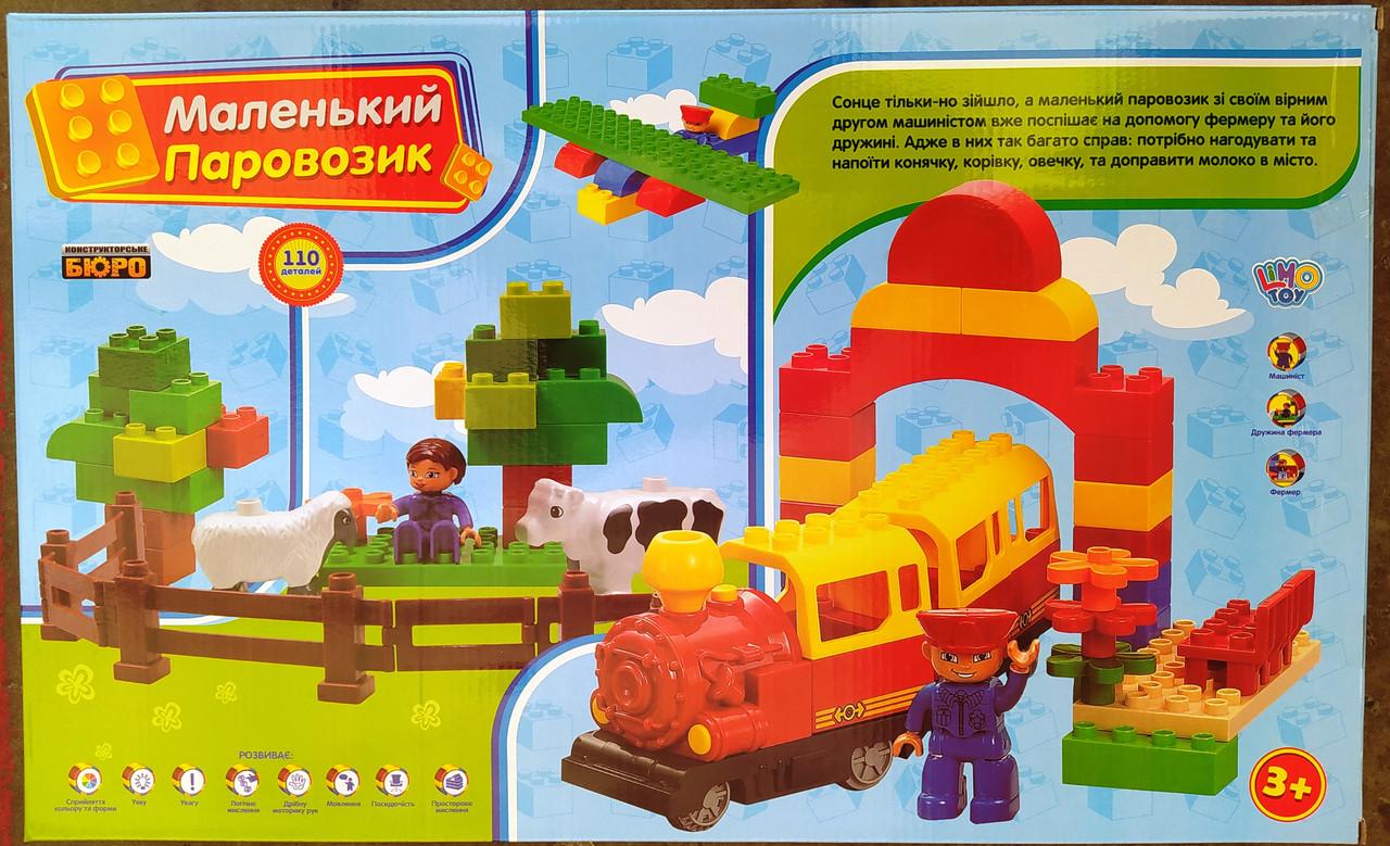 Конструктор для малышей Jixin 6188 А Железная дорога 110 дет