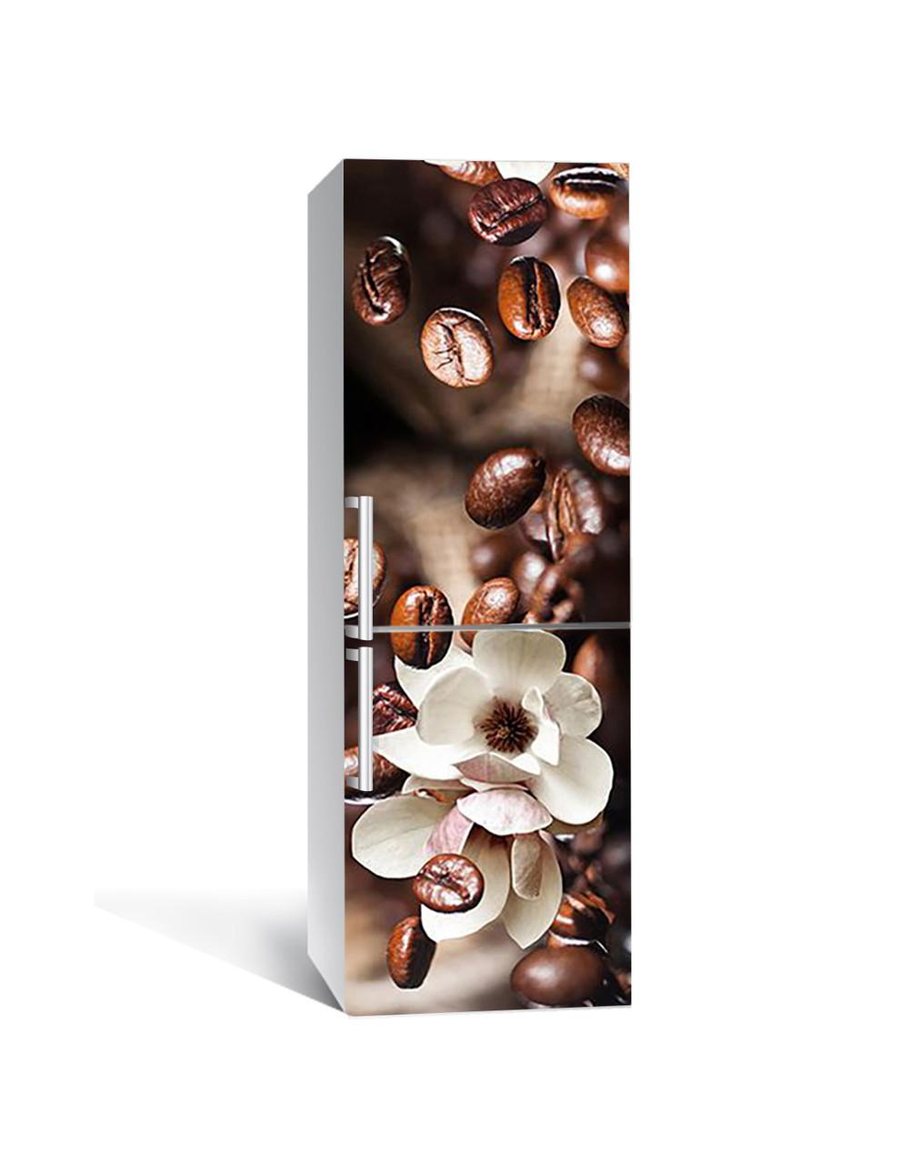 Виниловая 3Д наклейка на холодильник Кофейные зерна Магнолия (самоклеющаяся пленка ПВХ) кофе Цветы Коричневый 650*2000 мм