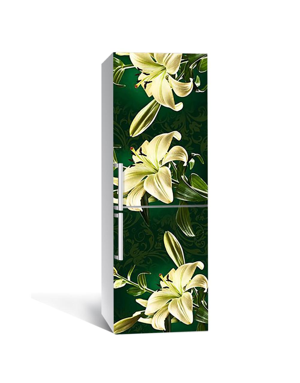 Виниловая 3Д наклейка на холодильник Бежевые Лилии (самоклеющаяся пленка ПВХ) Цветы Зеленый 650*2000 мм
