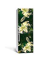 Виниловая 3Д наклейка на холодильник Бежевые Лилии (самоклеющаяся пленка ПВХ) Цветы Зеленый 650*2000 мм, фото 1