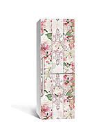 Виниловая 3Д наклейка на холодильник ЦветыВинтажный орнамент (самоклеющаяся пленка ПВХ) узоры Розовый 650*2000 мм, фото 1