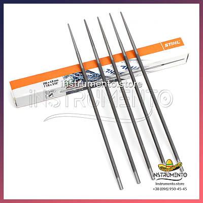Круглый напильник STIHL (Ø4,0 мм х 200мм) с деревянной ручкой, для пильных цепей с шагом 3/8