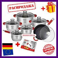 Набор посуды BANOO из нержавеющей стали + подарок набор ножей, 17 предметов с Германии. Набор кастрюль