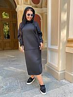 Сукня жіноча тепле великого розміру
