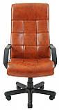 Офисное Кресло Руководителя Richman Вирджиния Мадрас Cognac Пластик М3 MultiBlock Коричневое, фото 2