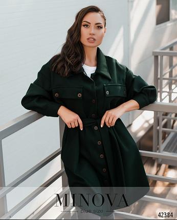 Стильное пальто без подкладкиа большие размеры Украина Размеры: 48-50, 52-54, 56-58, фото 2