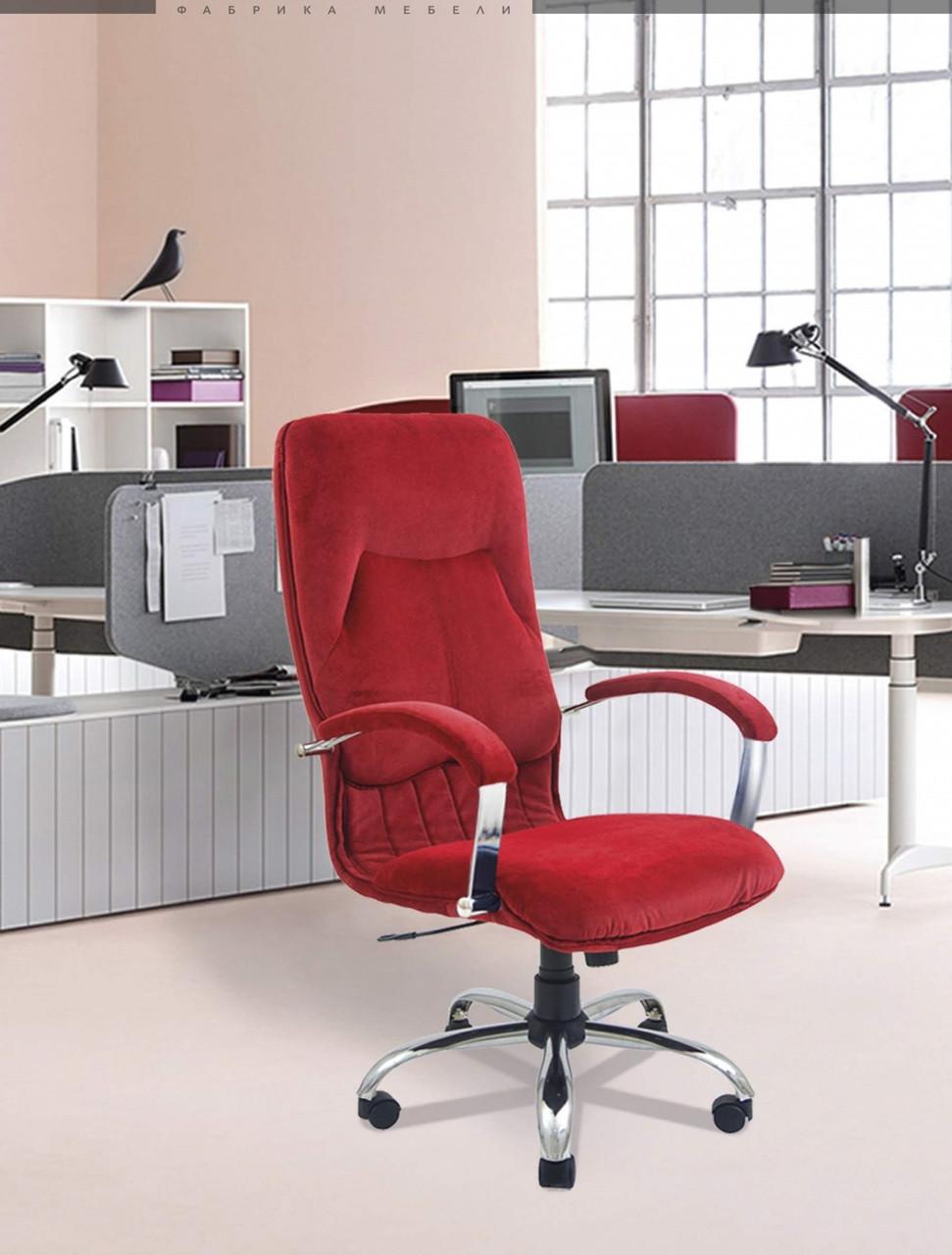 Офисное Кресло Руководителя Richman Никосия Red Velour Хром М2 AnyFix Красное