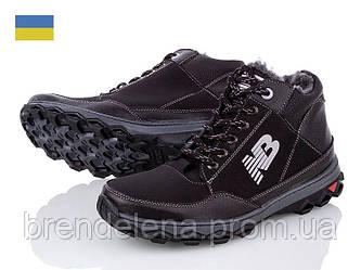 Чоловічі зимові черевики -20 °C р40 (код 5691-00) Синій