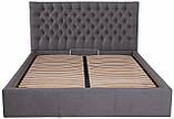 Кровать Richman Кембридж VIP 140 х 200 см Мисти Dark Grey С дополнительной металлической цельносварной рамой, фото 2