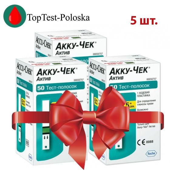 Тест-смужки Акку-Чек Актив 50 штук (Accu-Chek Active) 5 упаковок