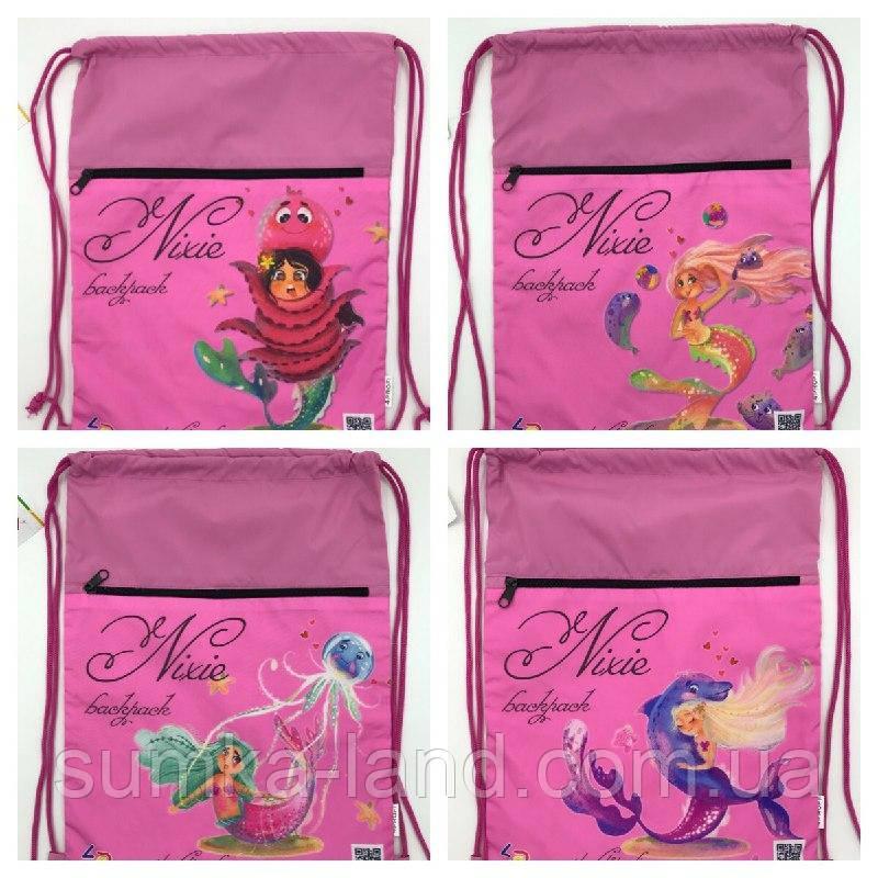 Детские розовые текстильные рюкзачки, затяжки, сумки для сменной обуви для девочек 30*41 см