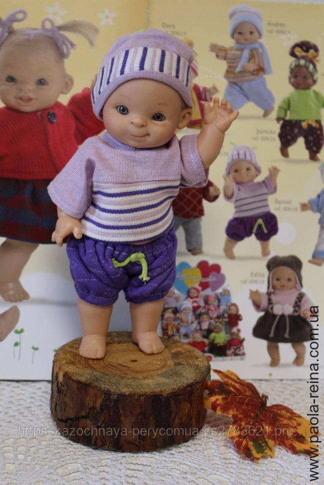 Кукла пупс Даниил 00618, 21 см в зимней одежде 1