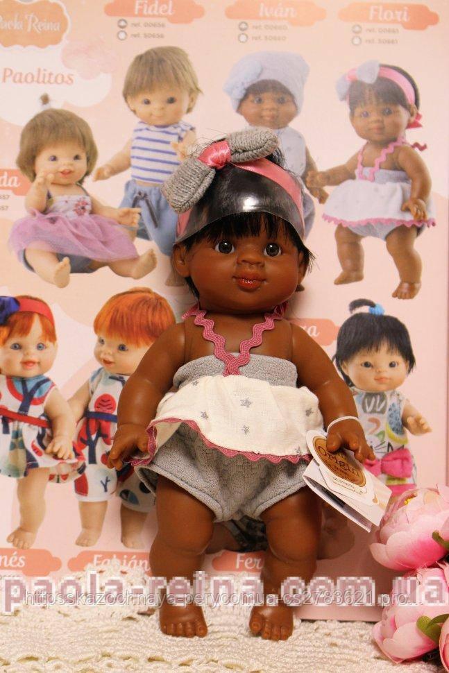 Кукла пупс Флори, мулатка 00661, 21 см