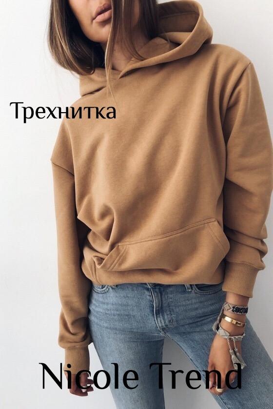 Женский батник, турецкая трехнить на флисе, р-р 42-44; 44-46 (кэмел)